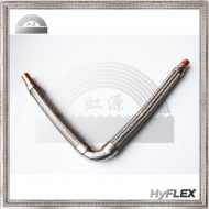 Stainless Steel Vibration Absorber, V Loop, V Type